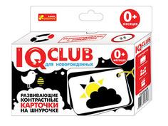 Обучающая книга Ranok Creative IQ Club Карточки с контрастом на шнурочке Узоры 13152044Р