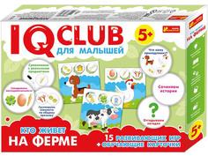 Пазл Ranok Creative IQ Club Кто живет на ферме 13152038Р