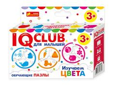 Пазл Ranok Creative IQ Club Изучаем цвета 13152032Р