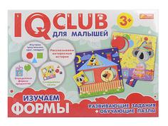 Пазл Ranok Creative IQ Club Изучаем формы 13152042Р