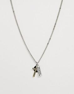 Серебристое ожерелье с подвесками Bershka - Серебряный