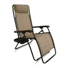 Кресло-шезлонг Фея-Релакс 5 мульти-позиционный Афина