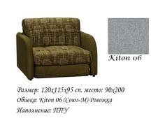 Кресло-кровать Гламур л771 Фиеста