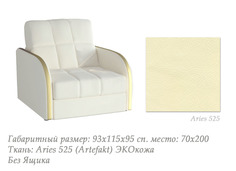 Кресло-кровать Пуйл-м203 Фиеста
