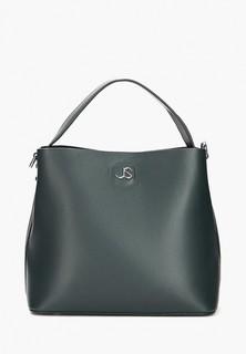 c8efbd768ec7 Зеленые женские сумки – купить сумку в интернет-магазине   Snik.co ...