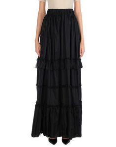 Длинная юбка Brognano