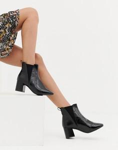 Черные ботинки челси на блочном каблуке для широкой стопы New Look - Черный