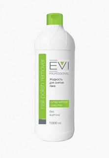 Средство для снятия лака EVI Professional без ацетона 1000 мл.