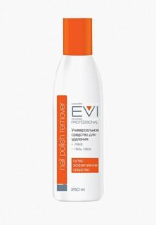 Средство для снятия гель-лака EVI Professional и лака 250 мл.
