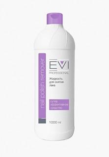 Средство для снятия лака EVI Professional с ацетоном 1000 мл.