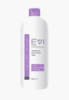 Средство для снятия лака EVI Professional с ацетоном 500 мл.