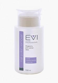 Средство для снятия лака EVI Professional с ацетоном с помпой-дозатором 150 мл.