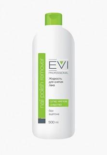 Средство для снятия лака EVI Professional без ацетона 500 мл.