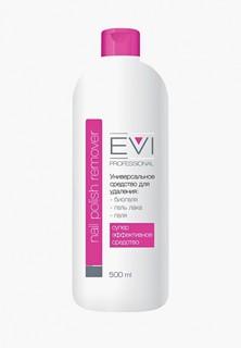 Средство для снятия лака EVI Professional биогеля, геля, гель-лака 500 мл.