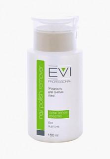 Средство для снятия лака EVI Professional с помпой-дозатором 150 мл.