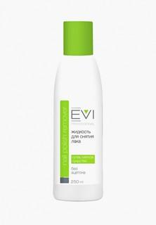 Средство для снятия лака EVI Professional без ацетона 250 мл