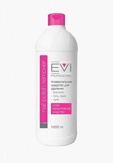 Средство для снятия лака EVI Professional биогеля, геля, гель-лака 1000 мл.
