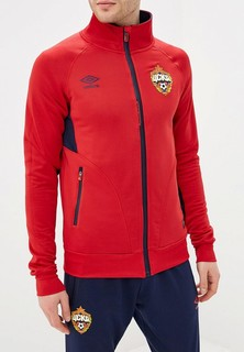Олимпийка Umbro CSKA EDGE FZ POLY JACKET