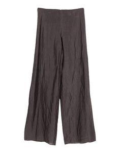 Повседневные брюки S Max Mara