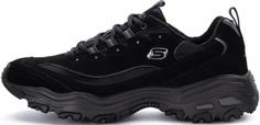 Кроссовки мужские Skechers DLites, размер 46,5
