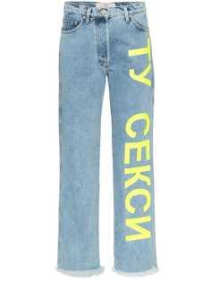 Natasha Zinko широкие джинсы с принтом