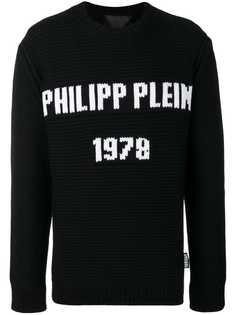 Philipp Plein свитер с логотипом