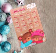 Новогодний сувенир Зимнее волшебство Магнит календарь Счастья каждую минуту! 3000674