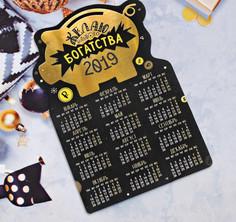 Новогодний сувенир Зимнее волшебство Магнит календарь Желаю богатства! 3000671