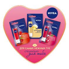 NIVEA Набор бальзамов для губ