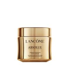 LANCOME Крем для лица дневной для интенсивного восстановления кожи Absolue Precious Cells Soft
