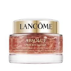 LANCOME Восстанавливающая питательная маска для лица с экстрактом розы Absolue Precious Cells