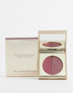 Двухцветные тени для век Stila Vivid & Vibrant - Garnet - Мульти