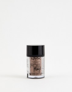 Тени для век NYX Professional Foil Play Cream Pigment - Dauntless - Коричневый