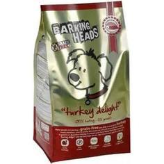 Сухой корм BARKING HEADS Adult Dog Turkey Delight Grain Free Turkey беззерновой с индейкой и бататом для собак 12кг (1275/18149)
