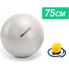 Мяч для фитнеса Bradex Фитбол-75 с насосом