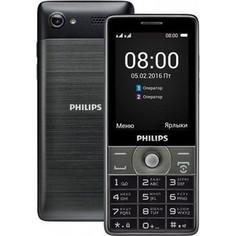 Мобильный телефон Philips E570 Xenium Dark Gray