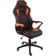Компьютерное кресло Woodville Leon черное/оранжевое