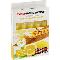 Концентрат для мытья пола UnMomento Лимон, ампулы 10 мл. по 5 шт