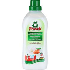 Концентрированный ополаскиватель Frosch ФРОШ для белья Миндальное молочко, 0.75 л