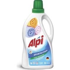 Гель-концентрат GRASS для цветных вещей ALPI, 1.5л