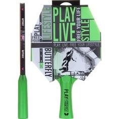 Ракетка для настольного тенниса Butterfly Free your Style 85205