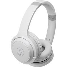 Наушники Audio-Technica ATH-S200BT white
