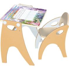 Набор мебели Интехпроект зима-лето парта-мольберт стульчик жемчужный персик 14-435