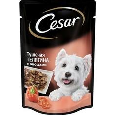 Паучи Cesar тушеная телятина с овощами для собак 100г (10183503)