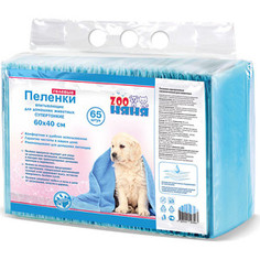 Пеленки ZОО няня Гелевые впитывающие супертонкие 60х40 для домашних животных 65шт (3563)