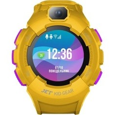 Детские умные часы JET Kid Gear yellow purple