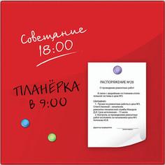 Доска магнитно-маркерная стеклянная BRAUBERG красная, 45х45, 3 магнита, 236737
