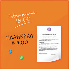Доска магнитно-маркерная стеклянная BRAUBERG оранжевая, 45х45, 3 магнита, 236738