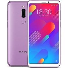 Смартфон Meizu M8 4/64GB Purple