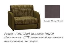 Кресло-кровать Гаспар м579 Фиеста Эко